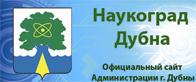 Портал Администрации городского округа Дубна